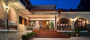 Kalambaka bölgesindeki Hotel Kastraki resmi