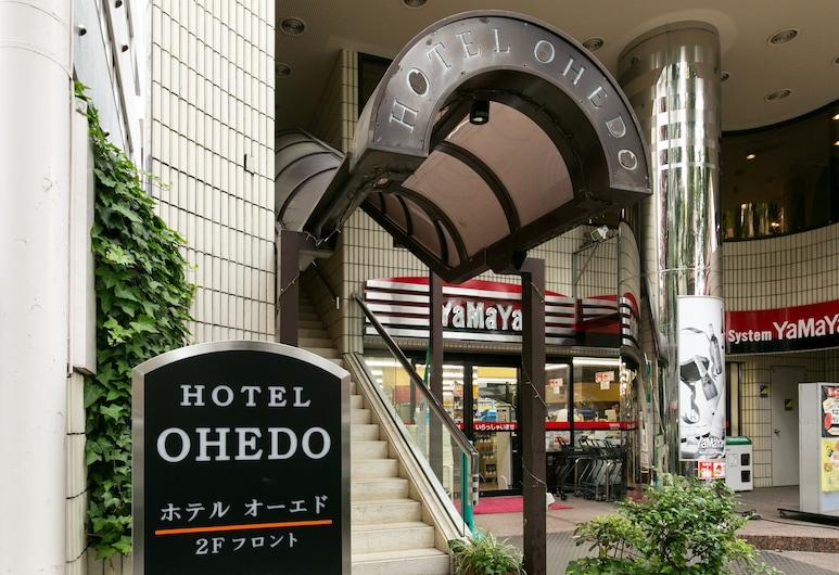 大江戶飯店, 東京, 飯店入口