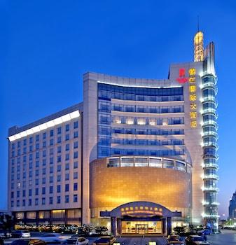 Changzhou bölgesindeki Jin Jiang International Hotel Changzhou resmi