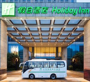 上海大華錦綉假日酒店