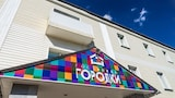 Book this Free Breakfast Hotel in Chelyabinsk