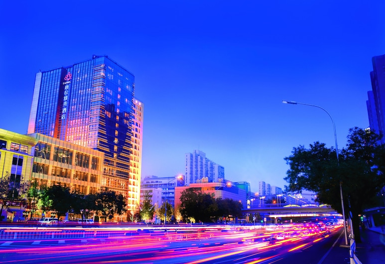 北京唐拉雅秀酒店, 北京市