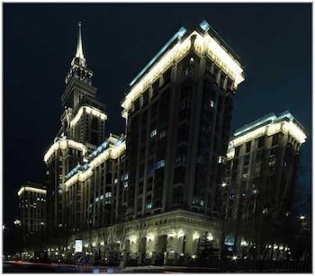 Bild vom Triumph Palace Boutique Hotel in Moskau