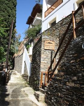 ภาพ Amorani Studios ใน Andros