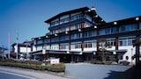 Hotel unweit  in Unzen,Japan,Hotelbuchung
