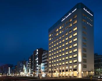 도쿄의 미츠이 가든 호텔 요츠야 사진