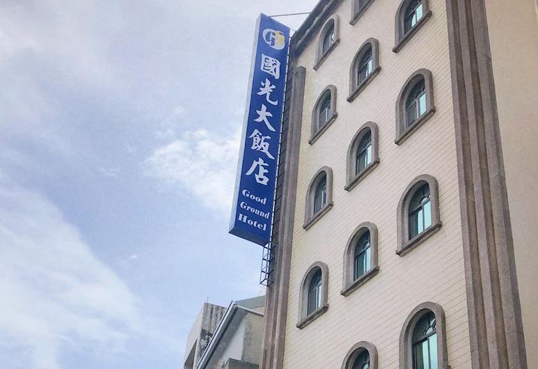 国光大饭店 - 台南馆, 台南市