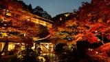 Kobe Hotels,Japan,Unterkunft,Reservierung für Kobe Hotel