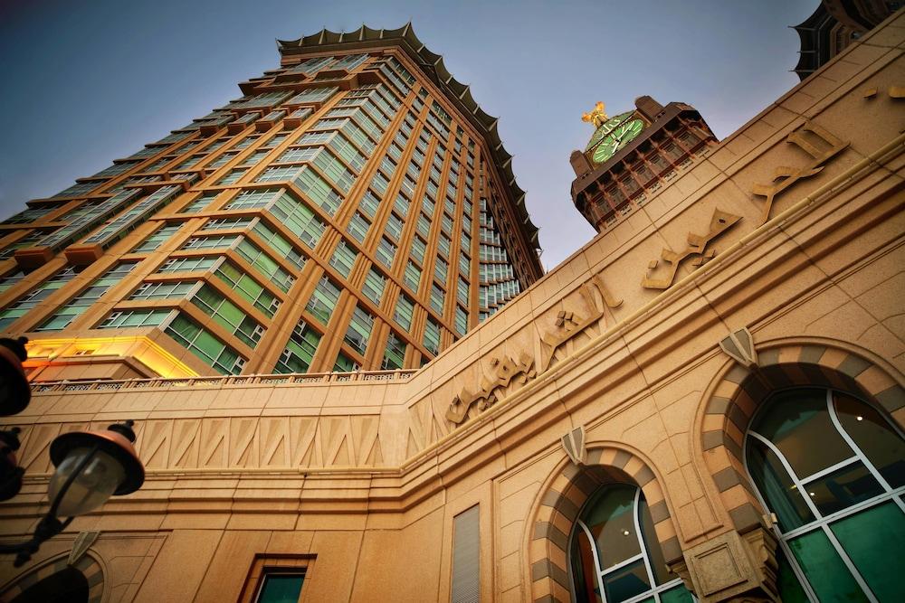 Al Marwa Rayhaan by Rotana, Mecca