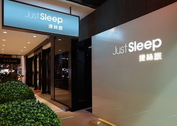 Picture of Just Sleep Hotel Lin Sen in Taipei