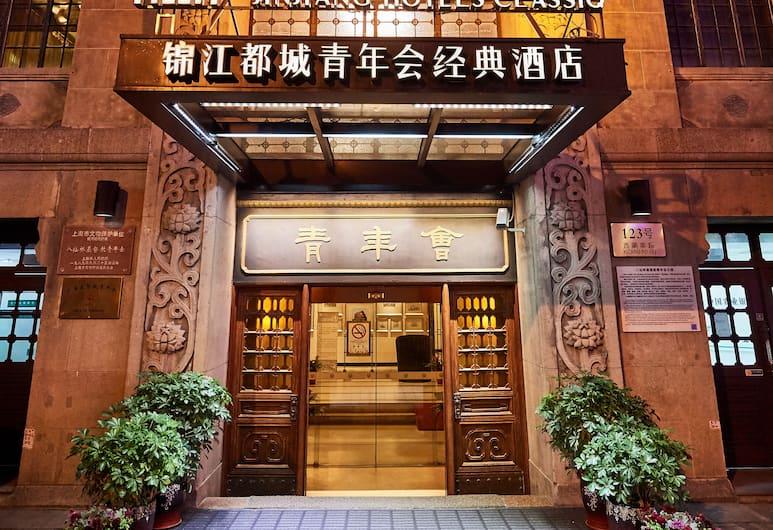 메트로폴로 클래시크 상하이 피플스 스퀘어 호텔, 상하이, 호텔 입구
