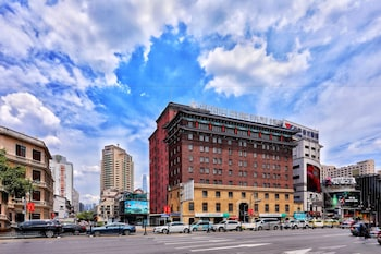 Picture of Jinjiang Metropolo Hotel Classiq, Shanghai, Peoples Square in Shanghai