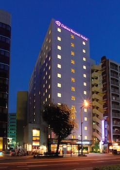 福岡、ダイワロイネットホテル博多祇園の写真