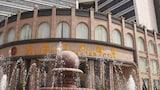 深圳酒店,深圳住宿,線上預約 深圳酒店