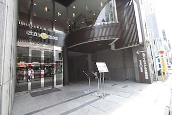 Picture of Smile Hotel Kyoto-shijo in Kyoto