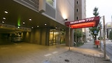 Book this Parking available Hotel in Nagoya