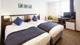 Odaberite ovaj poslovni hotel u Kanazawa – online rezervacije soba