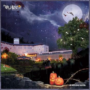 慶州可隆酒店的圖片
