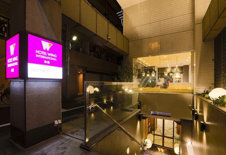 ホテルウィングインターナショナル 池袋, 豊島区, ホテルのフロント - 夕方 / 夜間