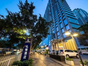 Fotografia do Leeden Hotel Guangzhou em Guangzhou