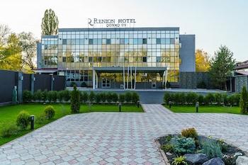 Picture of Renion Hotel Almaty in Almaty