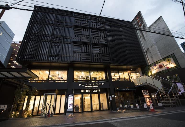 First Cabin Kyoto Karasuma, Kyoto, Hotel Front