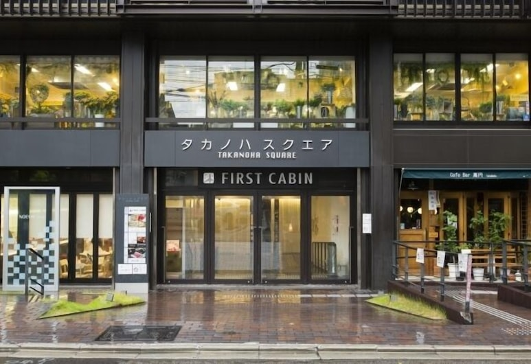 First Cabin Kyoto Karasuma - Caters to Women, Kyoto, Hotel Front