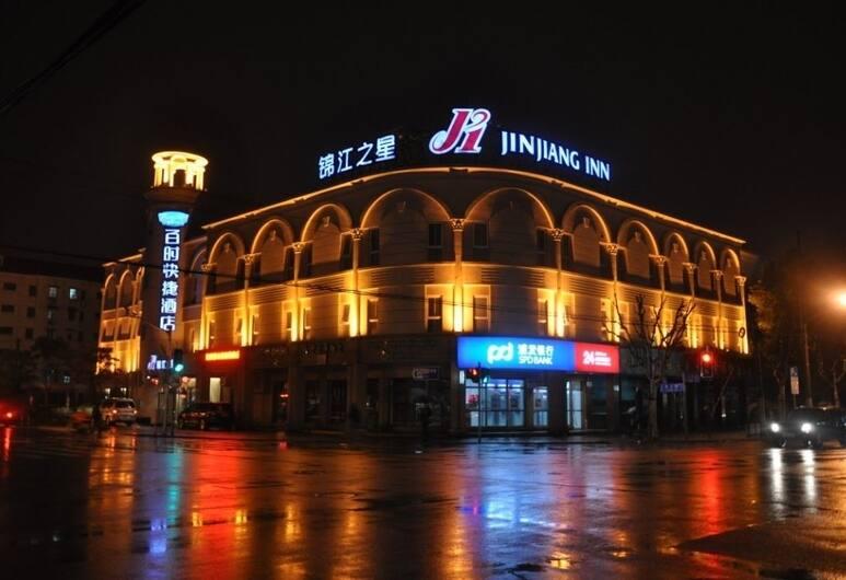 錦江之星上海世博園區浦三路店, 上海市
