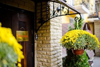 Foto Sherborne ApartHotel di Kiev