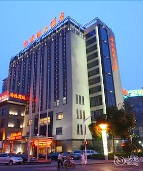 Picture of Haiyang Hotel - Changzhou in Changzhou