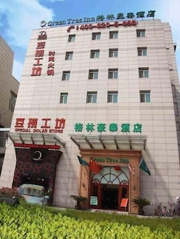Picture of GreenTree Inn Changzhou Times Square Hotel in Changzhou