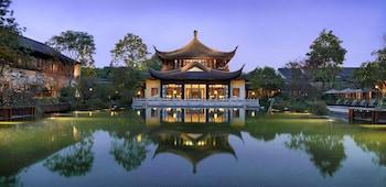 Fotografia do Four Seasons Hotel Hangzhou at West Lake em Hangzhou