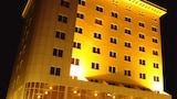 Hotel unweit  in Addis Ababa,Äthiopien,Hotelbuchung