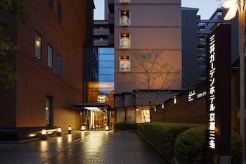 Slika: Mitsui Garden Hotel Kyoto Sanjo ‒ Kyoto