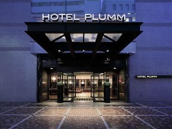 Fotografia hotela (Hotel Plumm) v meste Yokohama