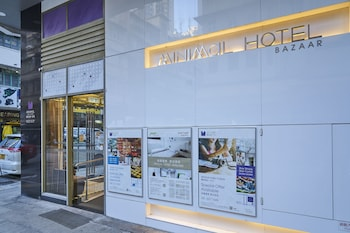 Picture of Minimal Hotel Bazaar in Kowloon