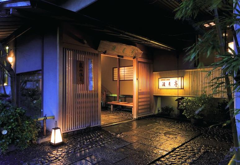 渡月亭溫泉旅館, Kyoto