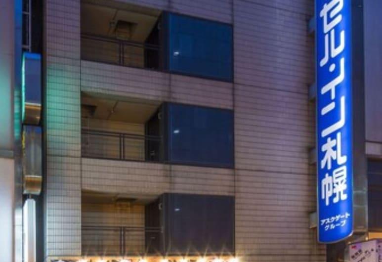札幌膠囊旅舍 - 僅限男性入住, 札幌