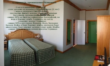 Picture of Landhaus Hotel in Brovary
