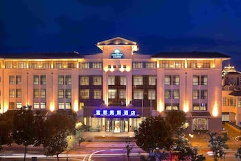 Foto av Days Hotel And Suites Fudu Changzhou i Changzhou