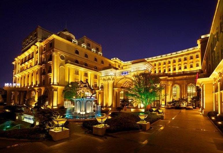 上海虹橋金古源豪生大酒店, 上海市