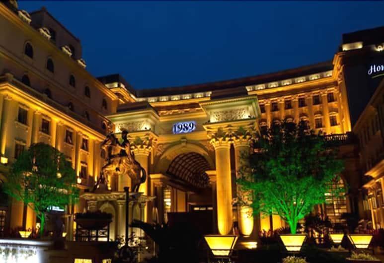 上海虹橋金古源豪生大酒店, 閔行區, 酒店入口