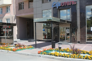 Picture of Eurohotel Central in Yekaterinburg