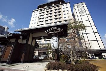 Naktsmītnes Hida Hanasatonoyu Takayama Ouan attēls vietā Takajama