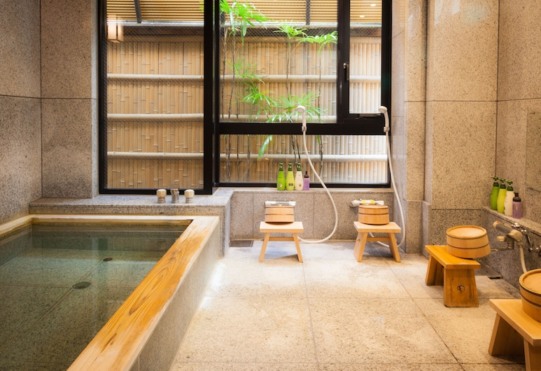 "Kyoto Ryokan ""The KINOE"", Kyoto, Indoor Spa Tub"