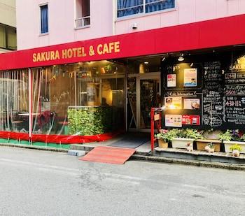 Picture of Sakura Hotel Jimbocho in Tokyo