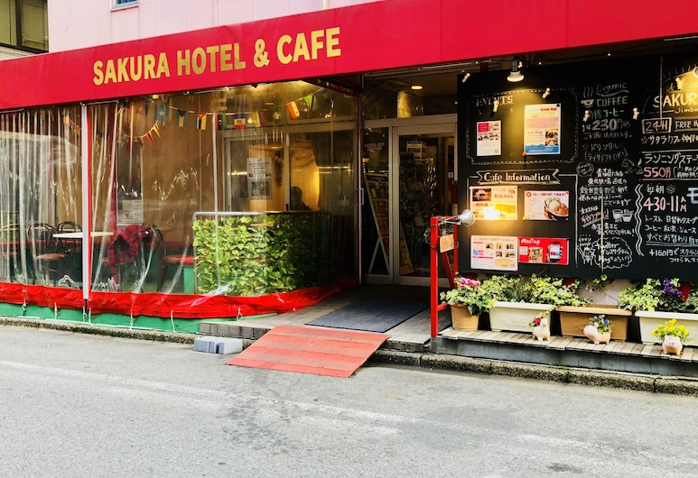 Sakura Hotel Jimbocho, Tokyo, Entrée de l'hôtel