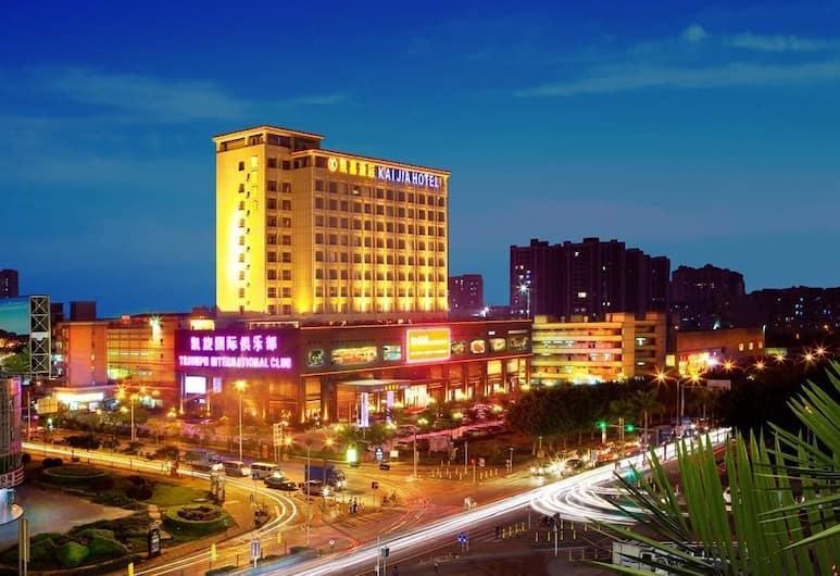 Shenzhen Kai Jia Hotel, Shenzhen, Exterior