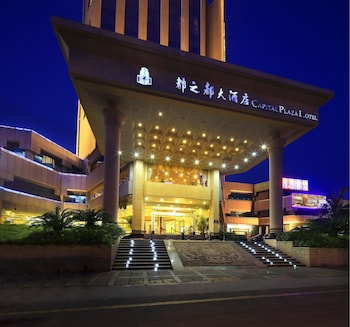 Picture of Capital Plaza Hotel in Shenzhen