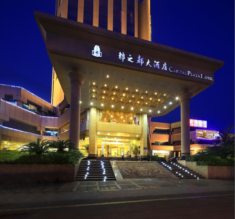 Capital Plaza Hotel, Shenzhen